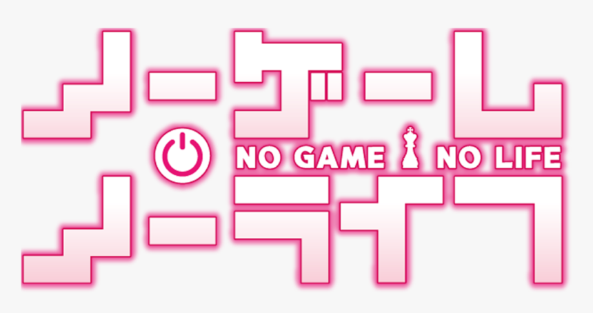 No Game No Life Icon Icon No Game No Life Hd Png Download Transparent Png Image Pngitem