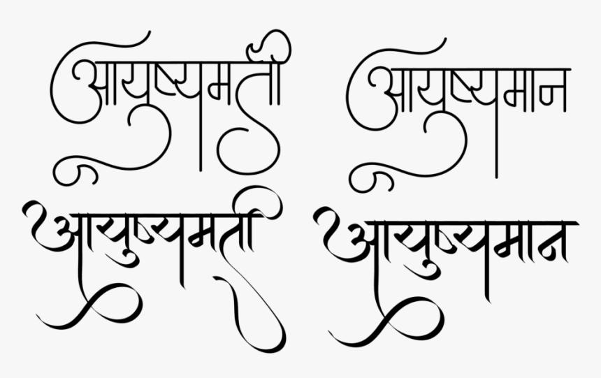 Wedding Clip Art Indian Wedding Clipart Black And White Hd Png Download Transparent Png Image Pngitem