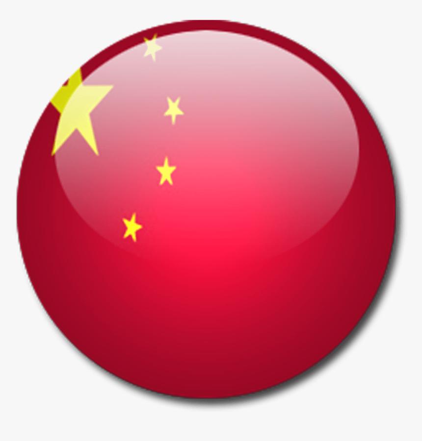 Transparent China Flag Clipart Round China Flag Png Png Download Transparent Png Image Pngitem