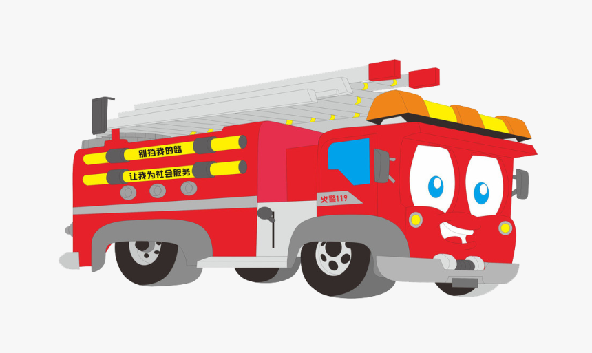 Clip Art Fire Truck Cartoon Mobil Pemadam Kebakaran Kartun Hd Png Download Transparent Png Image Pngitem