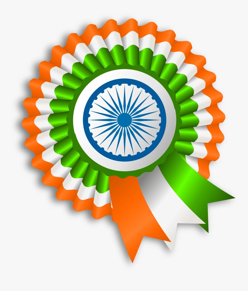 Ribbon India Flag Independence Day Letter S Hd Png Download Transparent Png Image Pngitem