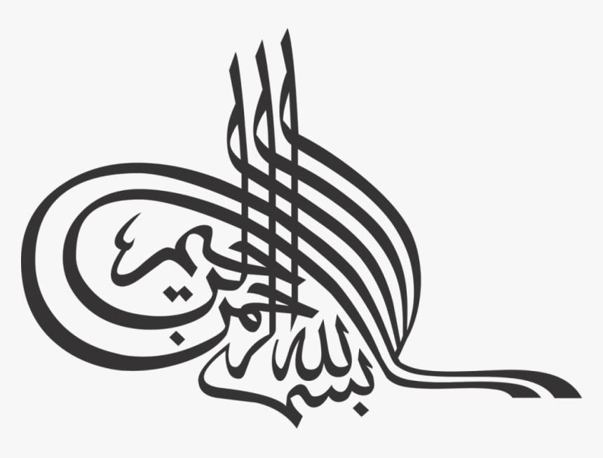 بسم الله الرحمن الرحيم بالخط العثماني Islamic Calligraphy Black