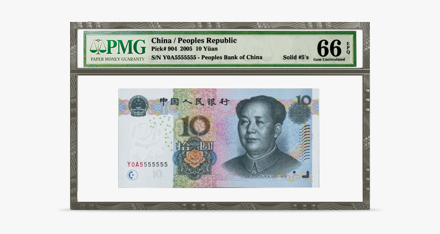 Chinese Yuan To Inr Hd Png