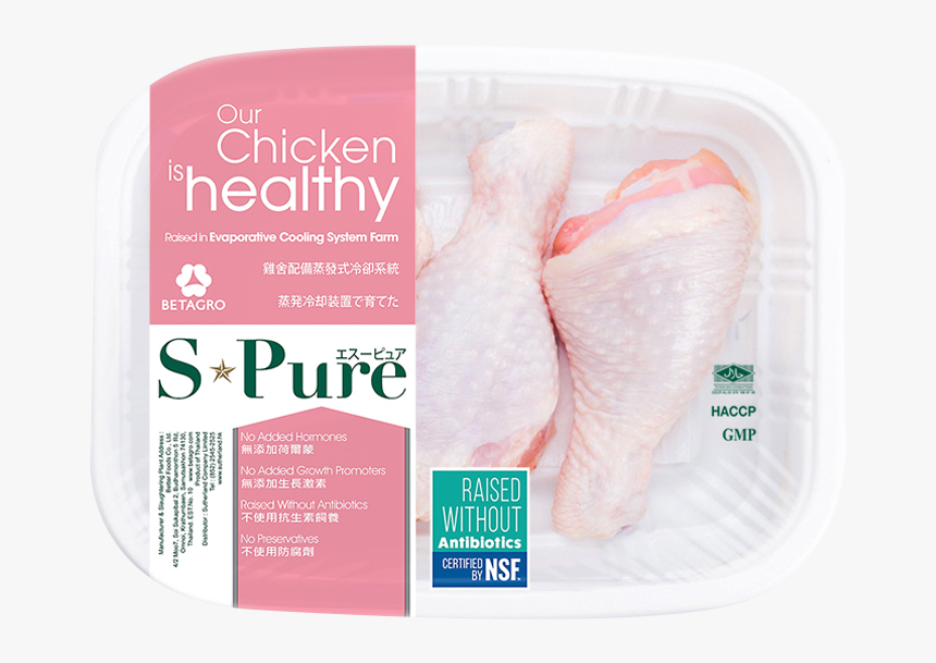 S Pure Chicken Hk, HD Png Download , Transparent Png Image ...