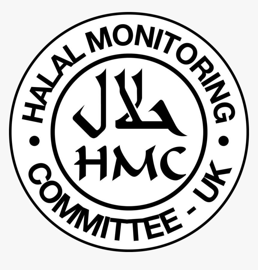 Hmc Halal Logo Vector Hd Png Download Transparent Png Image Pngitem