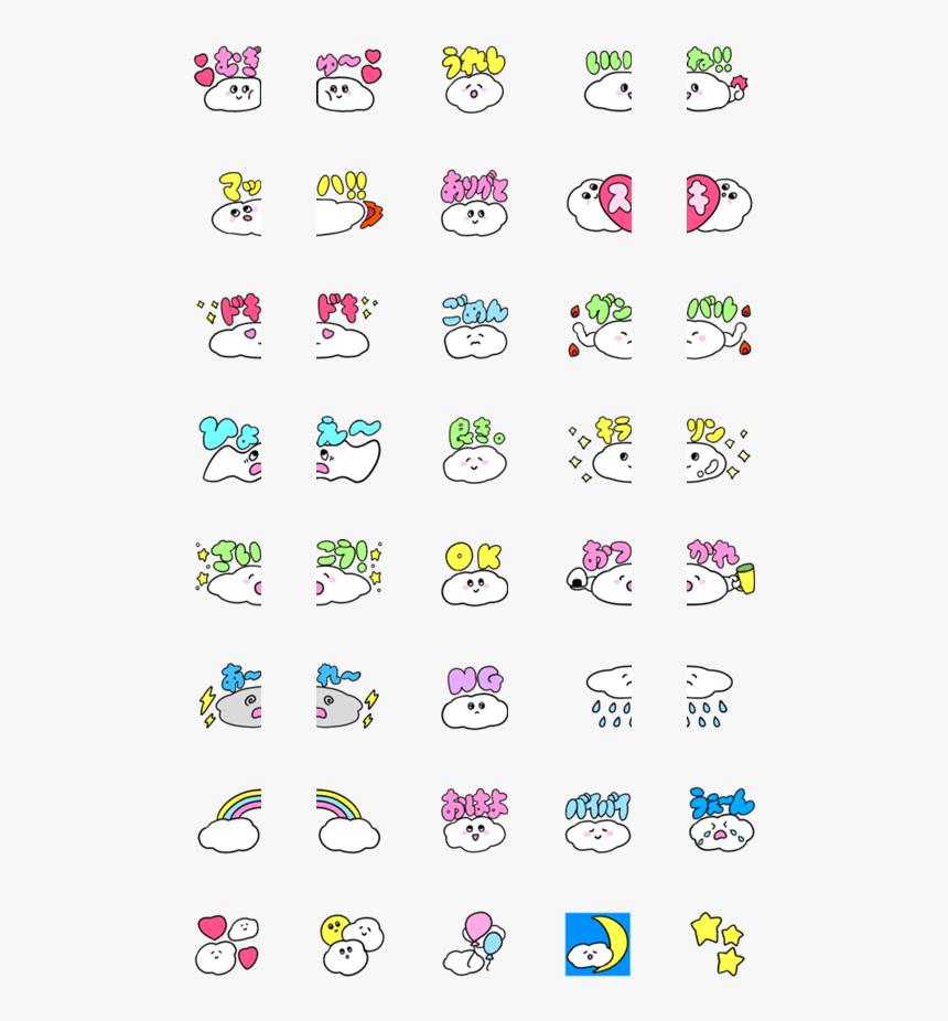 可愛い です 韓国 語 韓国語で『可愛い』を意味する