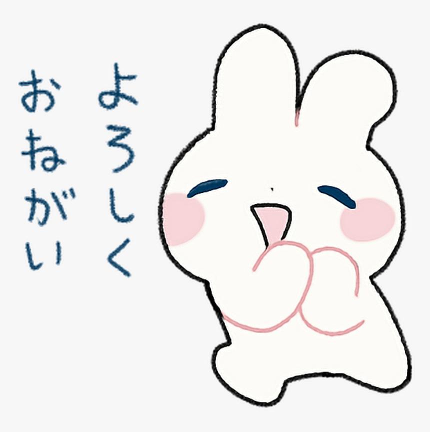 Kawaii Japan Bunny Freetoedit Clipart Png Download Anime