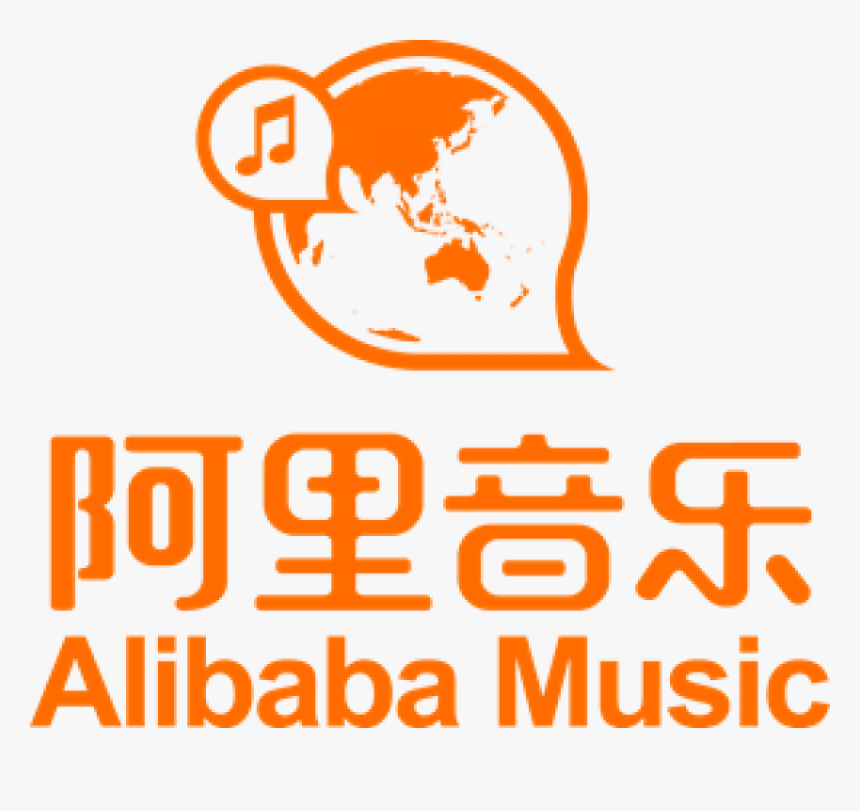 Alibaba Group Music Logo Hd Png Download Transparent Png Image Pngitem Subscribe to receive news and updates! alibaba group music logo hd png