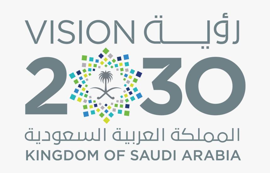 Vision 2030 Saudi Arabia Logo Hd Png Download Transparent Png Image Pngitem