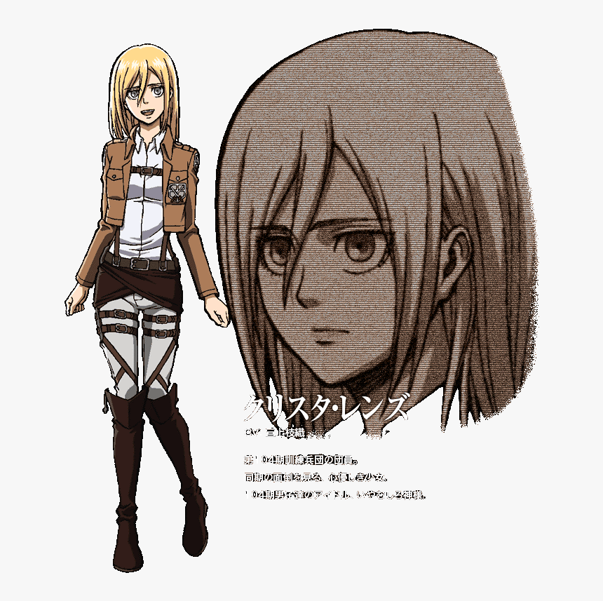 07 Historia Attack On Titan Full Body Hd Png Download Transparent Png Image Pngitem