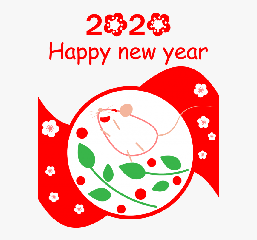 丸に南天跳ねるねずみのかわいいhappy New Year年賀状イラスト Happy Home Hd Png Download Transparent Png Image Pngitem