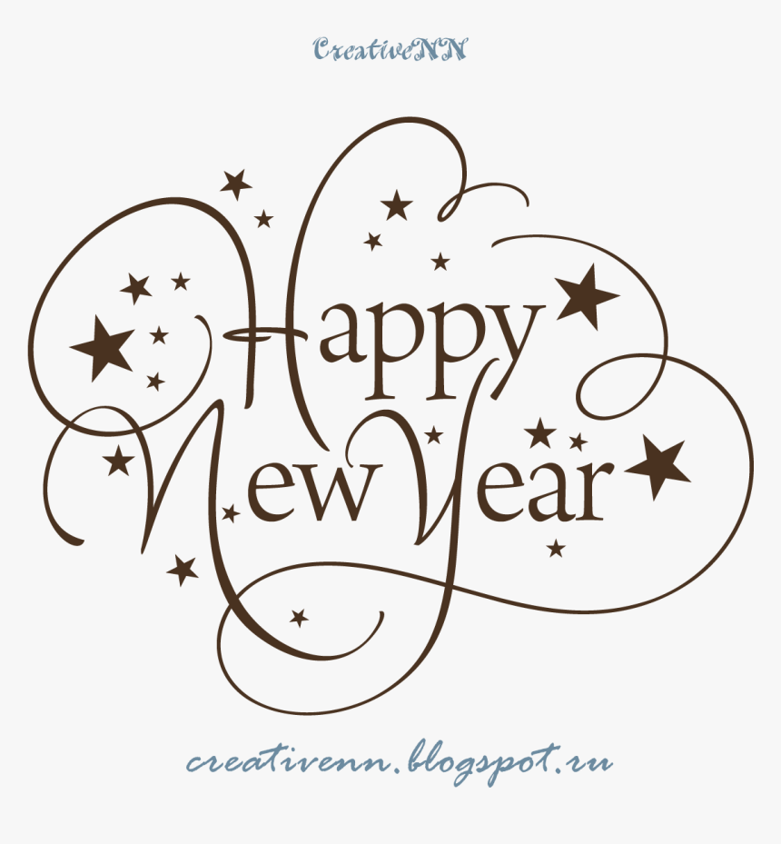 Happy New Year 2020 Clipart Free Hd Png Download