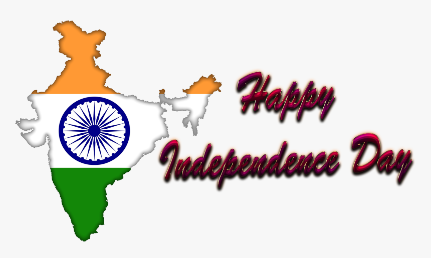 Happy Independence Day 2019 Png Free Image Download Happy Independence Day 2019 Images Download Transparent Png Transparent Png Image Pngitem
