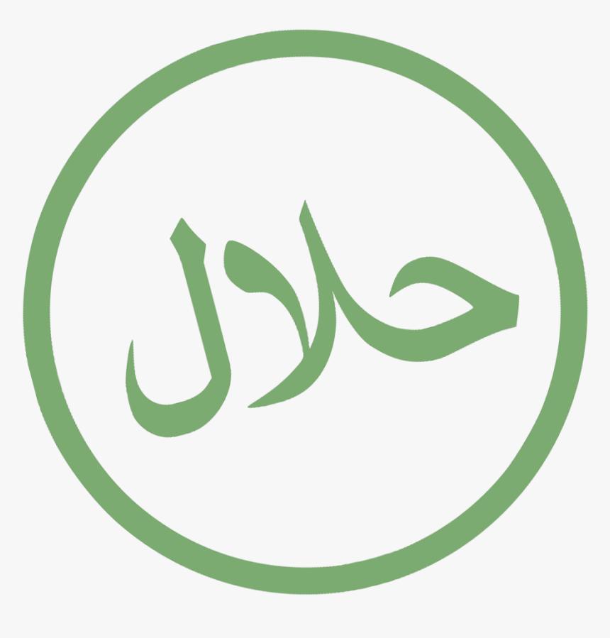 Transparent Halal Png Halal Logo Png Png Download Transparent Png Image Pngitem
