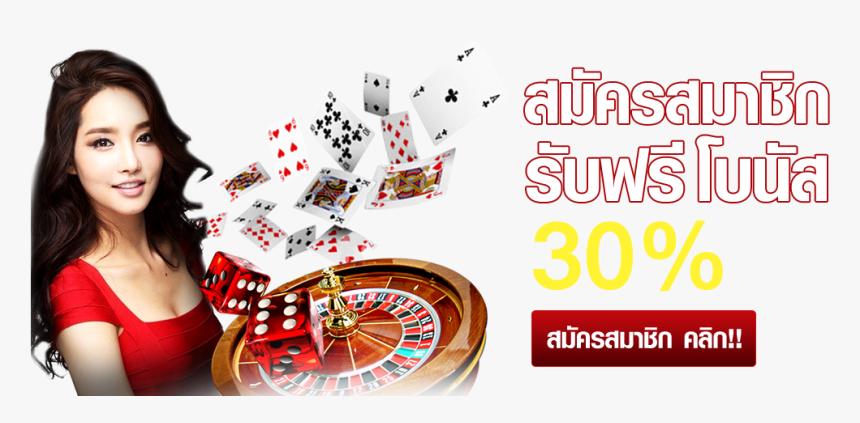 Blackjack Png Png Download Casino Transparent Png Transparent Png Image Pngitem