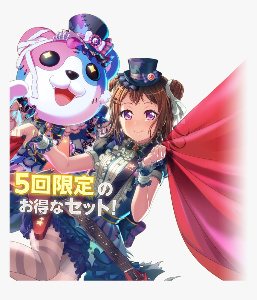 バンドリ Pc 壁紙 香澄 Hd Png Download Transparent Png Image