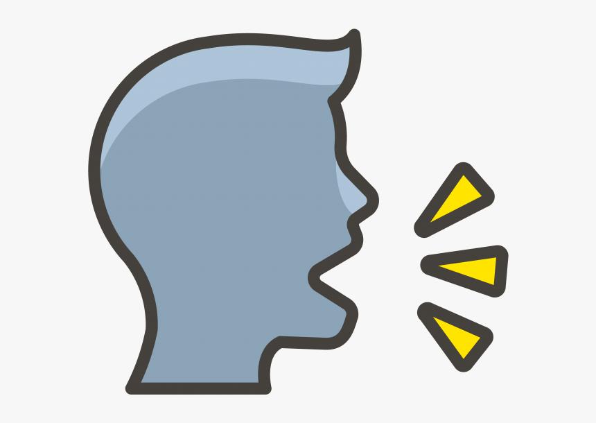 Speaking Head Emoji Clipart , Png Download - Speak Clipart, Transparent Png  , Transparent Png Image - PNGitem