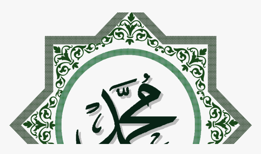 Prophet Muhammad Calligraphy Transparent Png Download Allah Dan Muhammad Png Png Download Transparent Png Image Pngitem