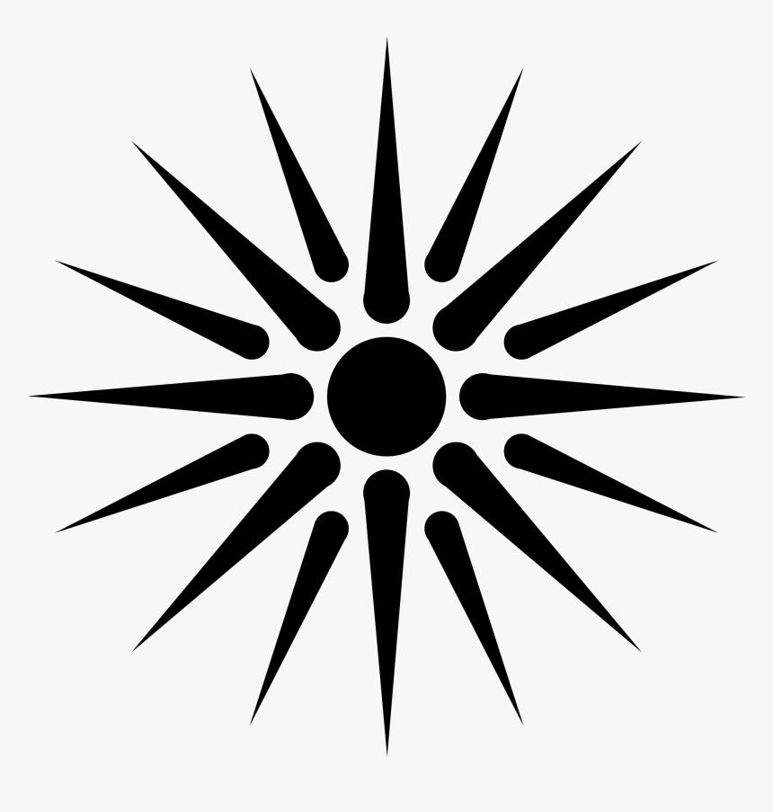 Half Sun Svg Macedonian Sun Hd Png Download Transparent Png